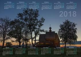Календари с ночными фото