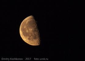 Восход половинки Луны. Фото кратеров и лунных тропинок