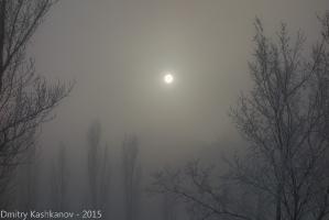 Фотография Луны в тумане