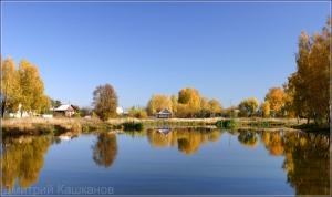 Красивые осенние фото. Последний солнечный день. Дмитрий Кашканов