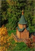 Деревянная часовня. Нижний Новгород осенью. Фото.