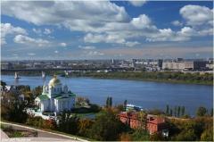 Осенний Нижний Новгород. Фото. Монастырь. Метромост