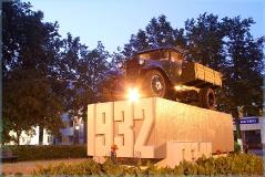 ГАЗ АА. Достопримечательности Нижнего Новгорода. Фото