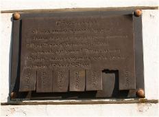 Объявление на стене. Памятник. Фото Нижнего Новгорода. Городской пейзаж