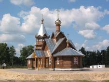 Деревянная церковь в поселке Березовая Пойма. Достопримечательности Нижнего Новгорода. Фото