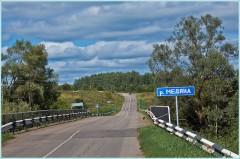 Фотографии сделаны по дороге из села Медяны в Нижний Новгород